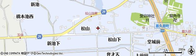 福島県郡山市喜久田町堀之内(松山)周辺の地図