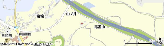 福島県郡山市日和田町(馬番山)周辺の地図