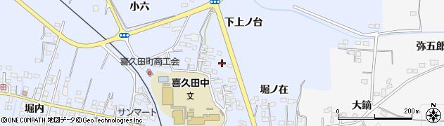 福島県郡山市喜久田町堀之内(下上ノ台)周辺の地図