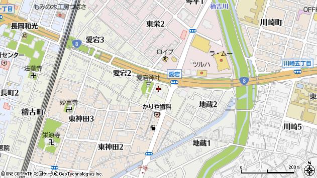 〒940-0036 新潟県長岡市愛宕の地図