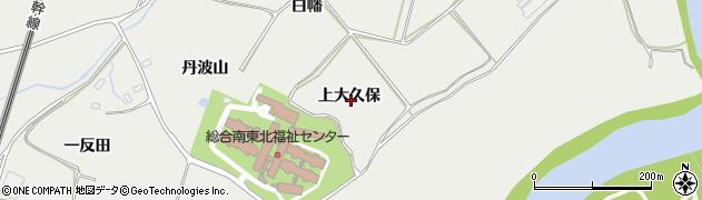 福島県郡山市日和田町梅沢(上大久保)周辺の地図