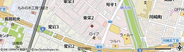 新潟県長岡市東栄周辺の地図