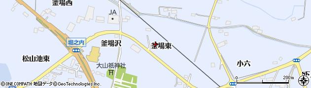福島県郡山市喜久田町堀之内(釜場東)周辺の地図