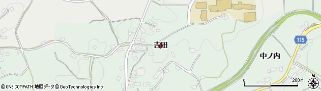 福島県郡山市西田町三町目(吉田)周辺の地図