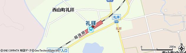 新潟県柏崎市周辺の地図