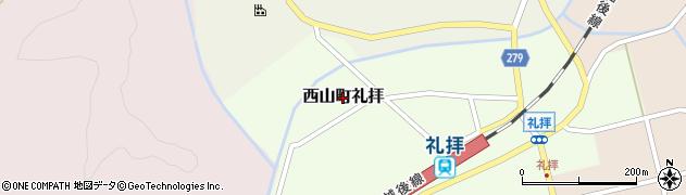 新潟県柏崎市西山町礼拝周辺の地図