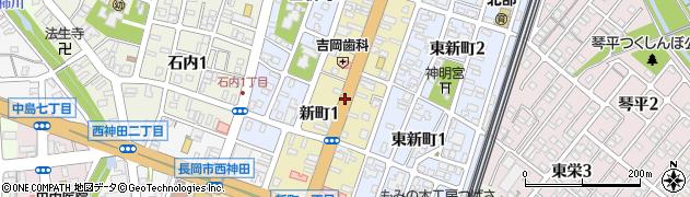 新潟県長岡市新町周辺の地図