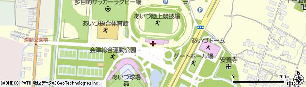 会津若松市役所その他の団体 会津若松市公園緑地協会(一般財団法人)あいづ陸上競技場周辺の地図