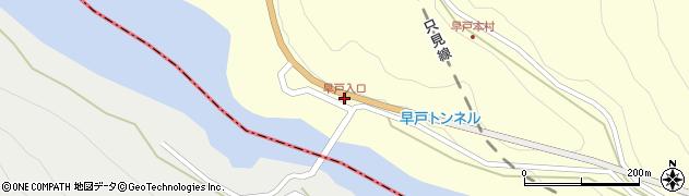 早戸入口周辺の地図