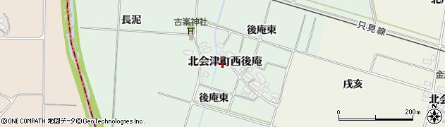 福島県会津若松市北会津町西後庵周辺の地図
