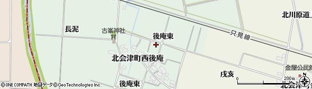 福島県会津若松市北会津町西後庵(後庵東)周辺の地図