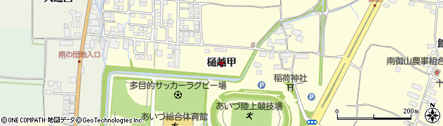 福島県会津若松市門田町大字御山(樋越甲)周辺の地図