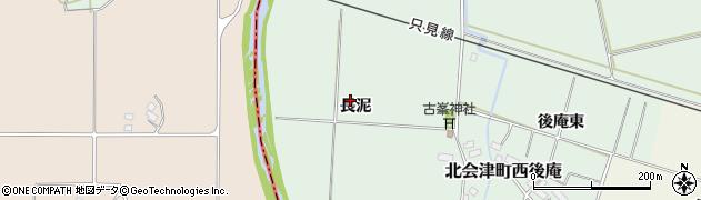 福島県会津若松市北会津町西後庵(長泥)周辺の地図