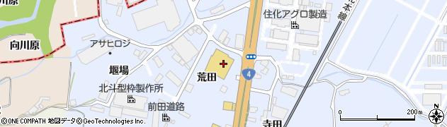 福島県郡山市日和田町高倉(荒田)周辺の地図