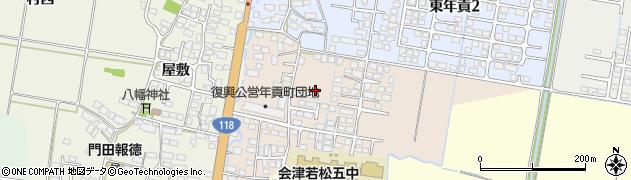 福島県会津若松市門田町大字年貢町(大道東)周辺の地図