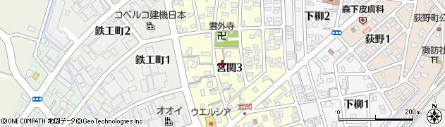 新潟県長岡市宮関周辺の地図