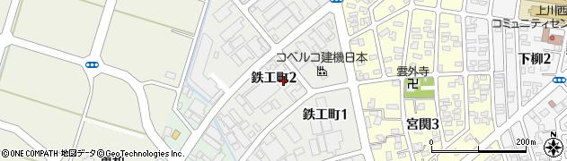 新潟県長岡市鉄工町周辺の地図