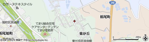 新潟県長岡市東が丘周辺の地図