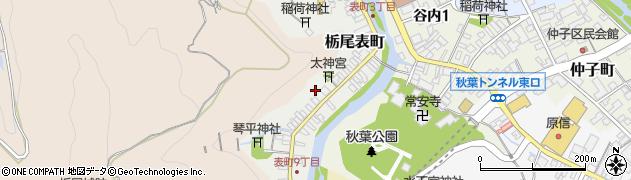 新潟県長岡市栃尾表町周辺の地図
