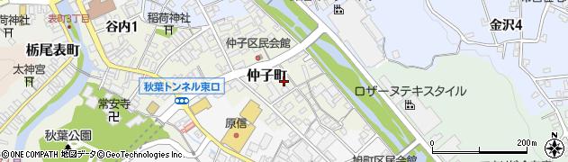 新潟県長岡市仲子町周辺の地図