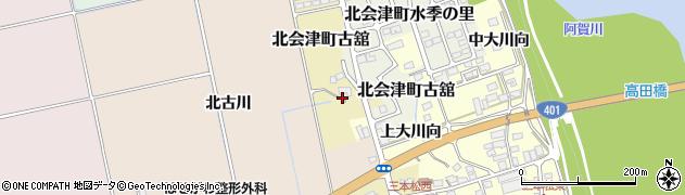 福島県会津若松市北会津町古舘周辺の地図