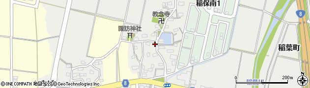 新潟県長岡市稲葉町周辺の地図