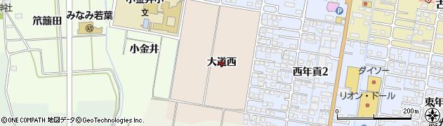 福島県会津若松市門田町大字年貢町(大道西)周辺の地図