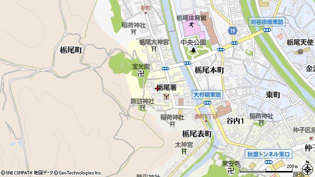 〒940-0217 新潟県長岡市栃尾大町の地図