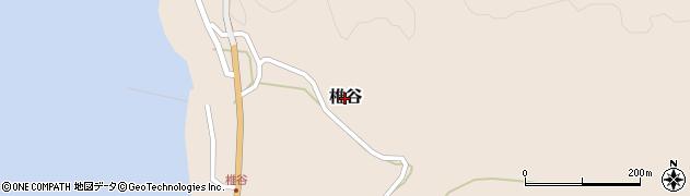 新潟県柏崎市椎谷周辺の地図