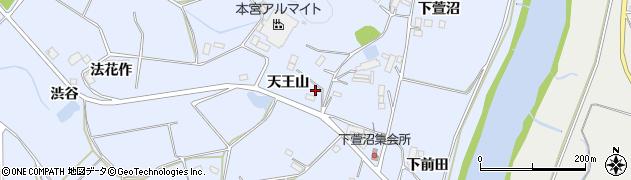 福島県郡山市日和田町高倉(天王山)周辺の地図