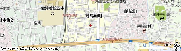 福島県会津若松市門田町大字日吉(対馬館)周辺の地図