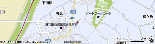 福島県郡山市日和田町高倉(諏訪前)周辺の地図