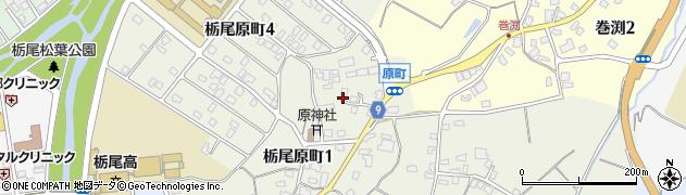 新潟県長岡市栃尾原町周辺の地図