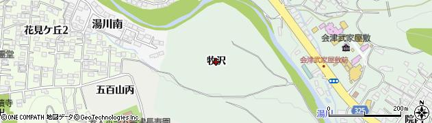 福島県会津若松市東山町大字石山(牧沢)周辺の地図