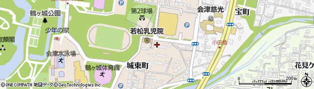 福島県会津若松市城東町周辺の地図