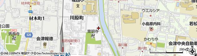 福島県会津若松市川原町周辺の地図