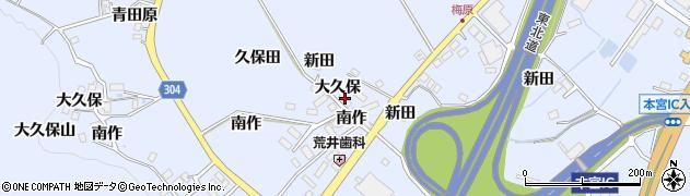 ガラス 救急サービス24周辺の地図