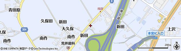 株式会社佐藤部品商会 本宮出張所周辺の地図