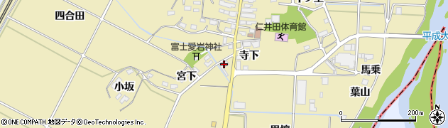 株式会社東北農機周辺の地図