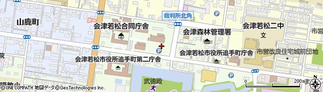 福島県会津若松市追手町周辺の地図
