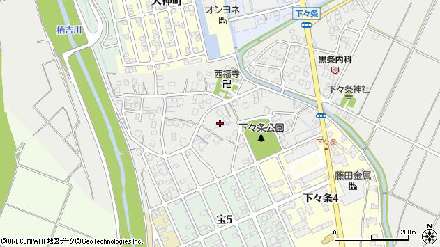 〒940-0011 新潟県長岡市下々条町の地図