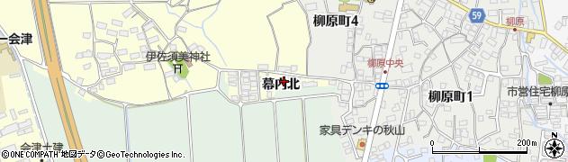 福島県会津若松市神指町大字南四合幕内北周辺の地図