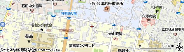会津若松市役所 財務部・納税課・徴収グループ周辺の地図