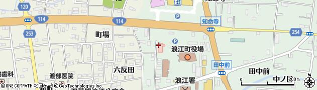 浪江町役場 まちづくり整備課計画係周辺の地図