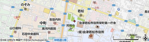 Aエアコンクリーニングの生活救急車 会津若松市・七日町・会津若松駅前・受付センター周辺の地図