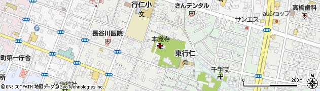 如空山本覚寺周辺の地図