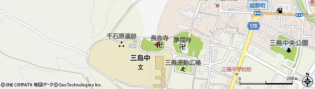 長念寺周辺の地図