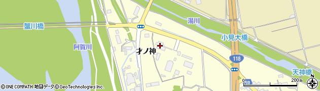会津ガス株式会社 高圧ガス周辺の地図