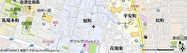 福島県会津若松市旭町周辺の地図