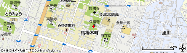 長照山久福寺周辺の地図